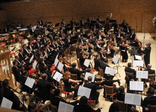 Mariinsky (Kirov) Theater Orchestra