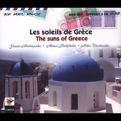 Air Mail Music: The Suns of Greece