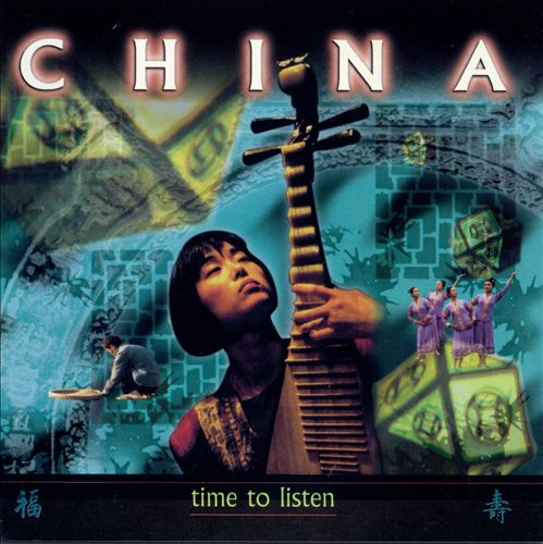 China: Time to Listen, Vol. 2