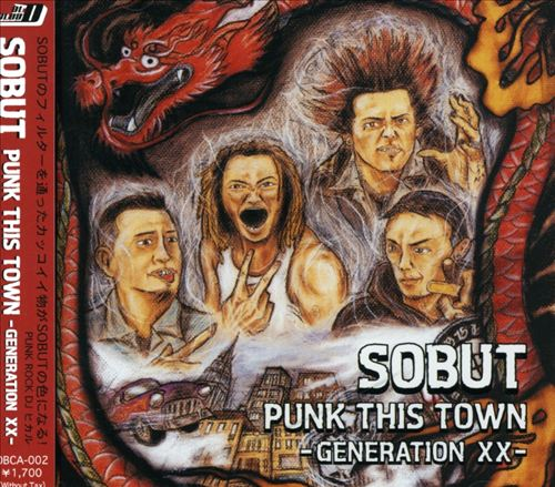 Punk This Town Generation XX
