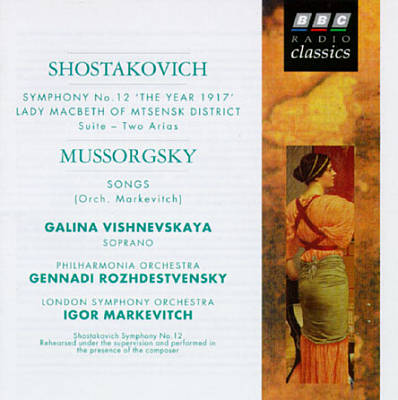 Shostakovich, Mussorgsky and Bridge
