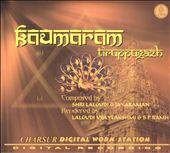 Kaumaram