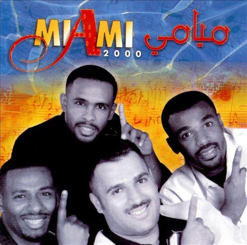 Miami 2000
