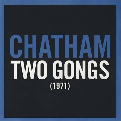 Two Gongs (1971)