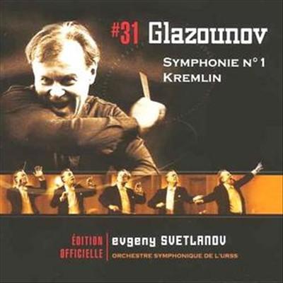 Glazounov: Symphonie No. 1; Kremlin