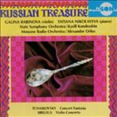 Tchaikovsky: Concert Fantasia; Sibelius: Concerto