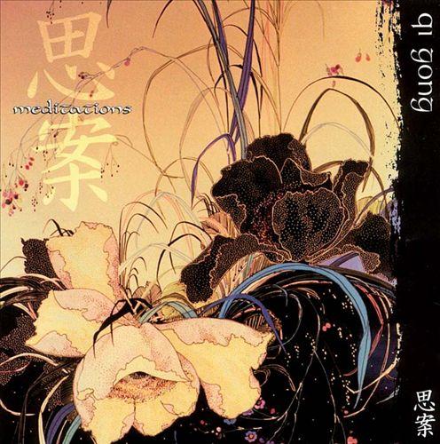 Meditations: Qi Gong