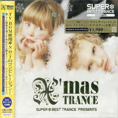 Super Best Trance Presents Xmas Trance