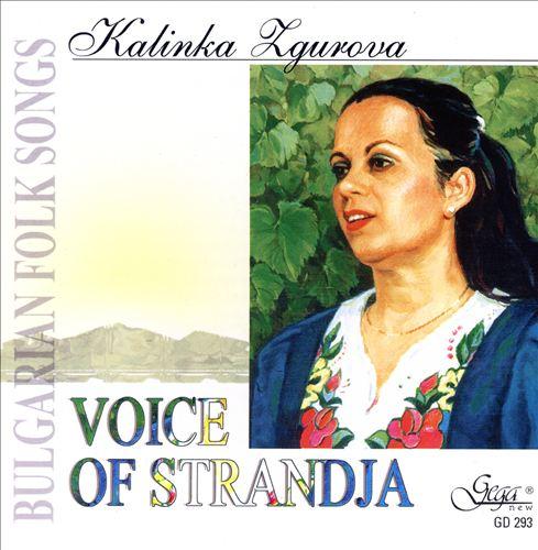 Voice of Strandja: Blugarian Folk Songs