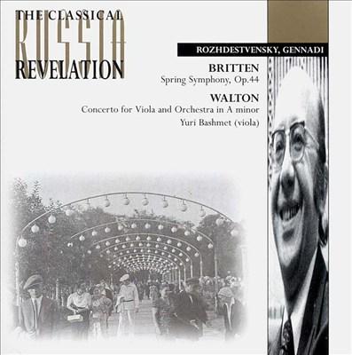 Brahms: Sonata in G No1, Op78; Shostakovich: String Quartet No 3 Op73