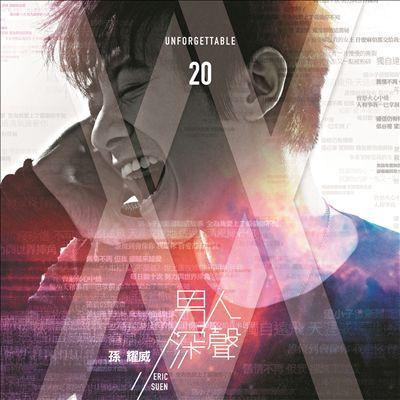 Unforgettable 20