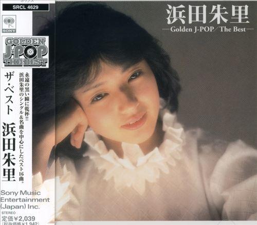 Golden J-Pop: Best