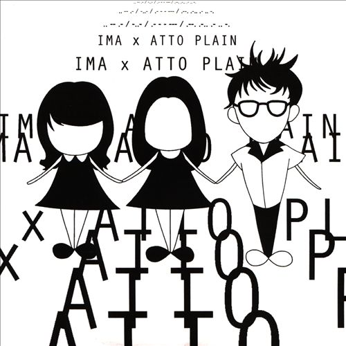 Ima & Atto Plain