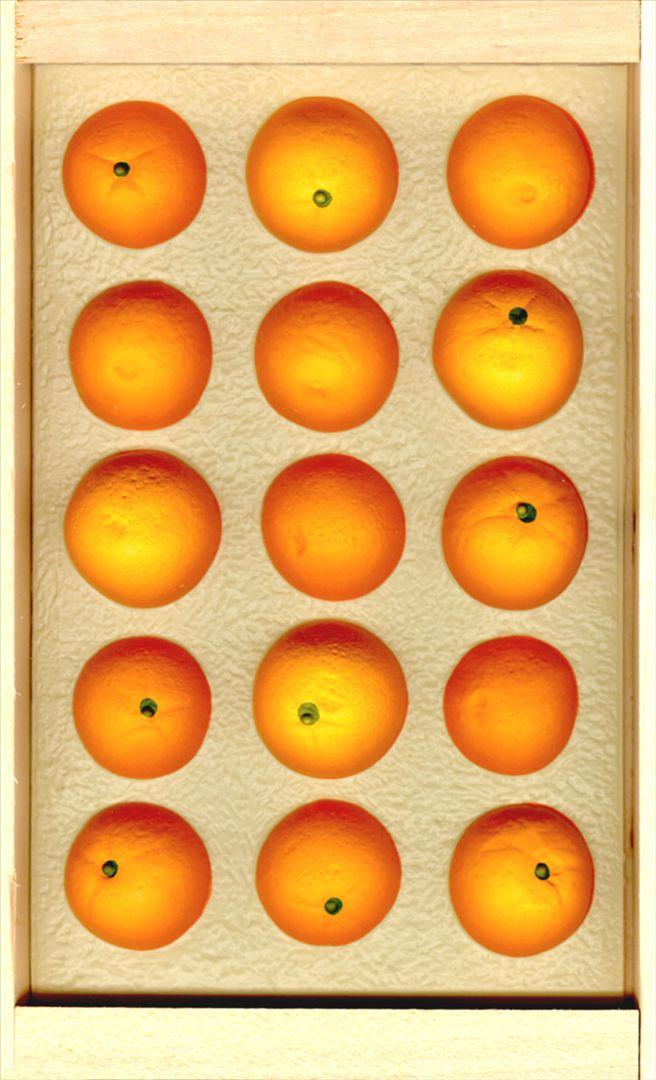 Collector's Orange Crate
