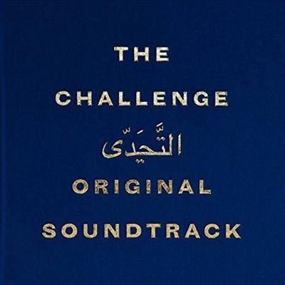 The Challenge [Original Soundtrack]