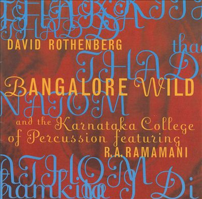 Bangalore Wild