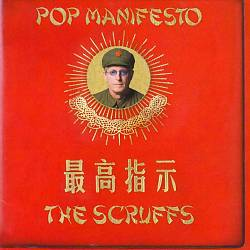 Pop Manifesto
