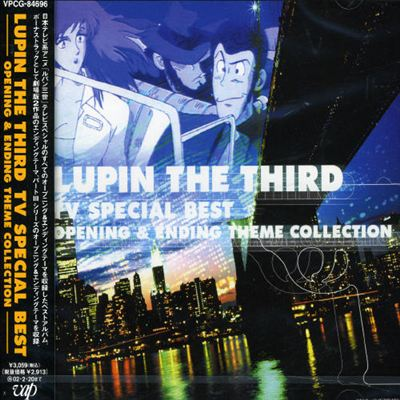 Lupin III (Special Best)