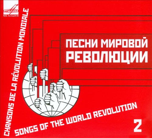 Songs of the World Revolution, Vol. 2