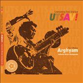 Arghyam (the Offering)