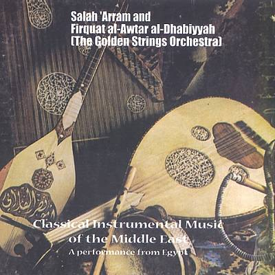 Classical Instrumental Music of the Middle East