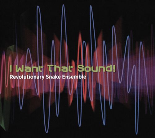 I Want That Sound
