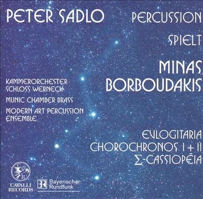 Peter Sadlo spielt Minas Borboudakis