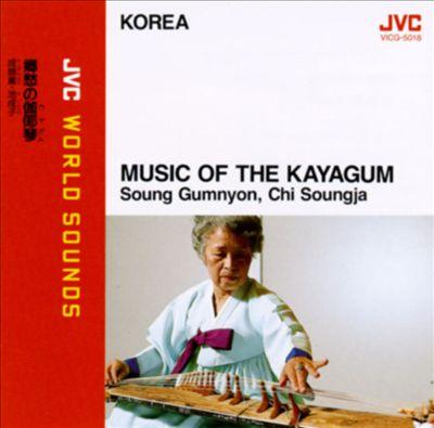 Korea: Music of Kayagum