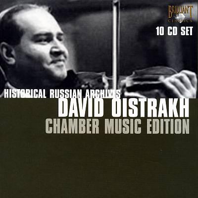 David Oistrakh: Chamber Music Edition