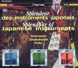 Air Mail Music: Splendor of the Japanese Instruments