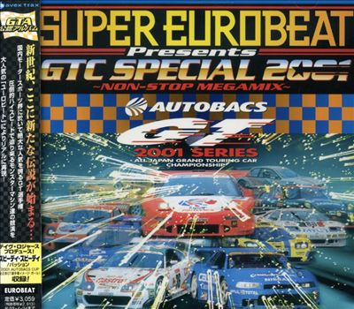 Super Eurobeat Presents: GTC Special 2001