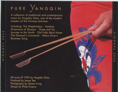 Pure Yangqin