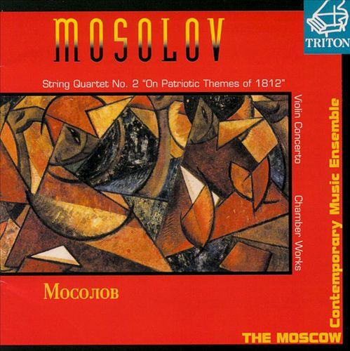 Mosolov: String Quartet; Concerto