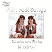 Pirin Folk Songs