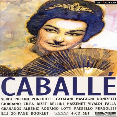 Caballé sings Verdi, Puccini, Ponchielli, etc. [Germany]