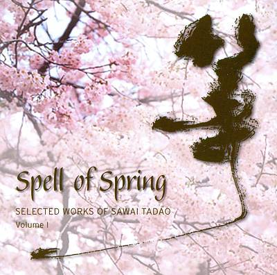 Spell of Spring: Selected Works of Sawai Tadao, Vol. 1
