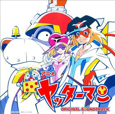 Anime Yatterman [Original Soundtrack]