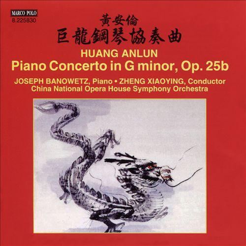 Huang Anlun: Piano Concerto in G minor, Op. 25b