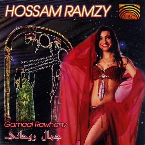 Gamaal Rawhany
