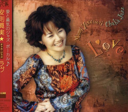 Love: Chaka Jazz