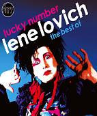 Lucky Number: The Best of Lene Lovich