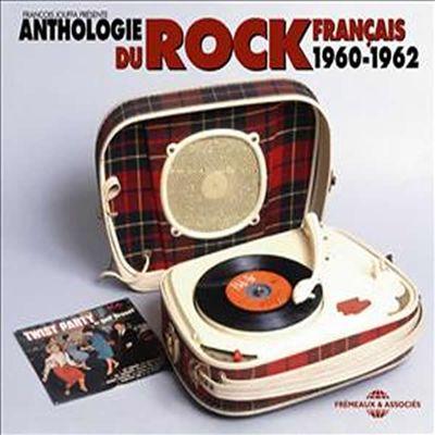 Rock Francais Anthologie 1960-1962