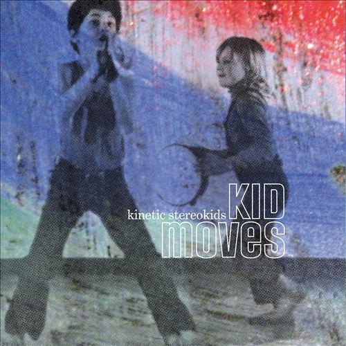 Kid Moves