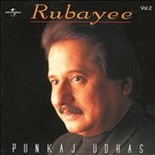 Rubayee, Vol. 2