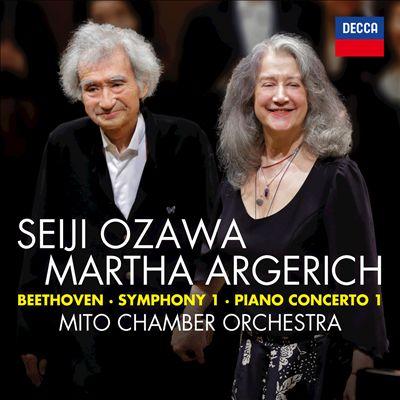 Beethoven: Piano Concerto No. 1 in C major, Op. 15 - 3. Rondo (Allegro Scherzando)