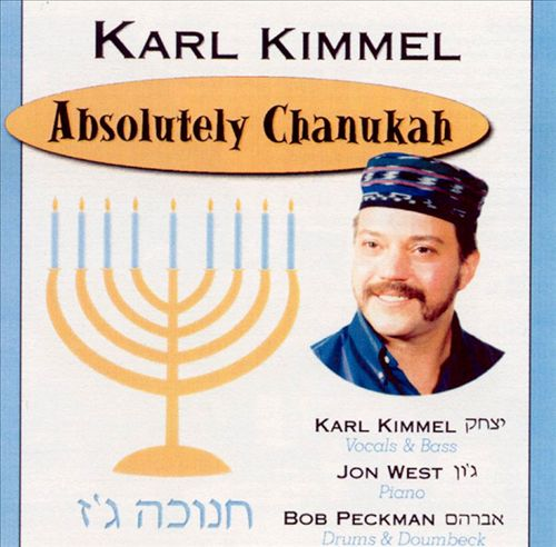 Absolutely Chanukah