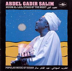 Nujum al-Lail (Stars of the Night)