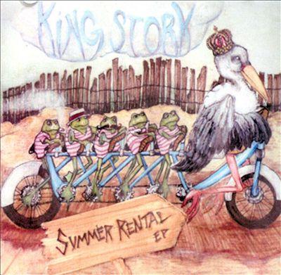 Summer Rental EP