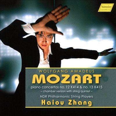 Mozart: Piano Concertos No. 12 K414 & No. 13 K415 - Chamber Version