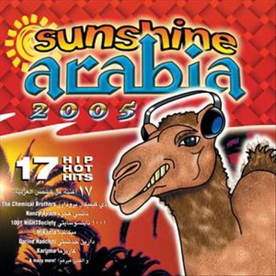 Sunshine Arabia